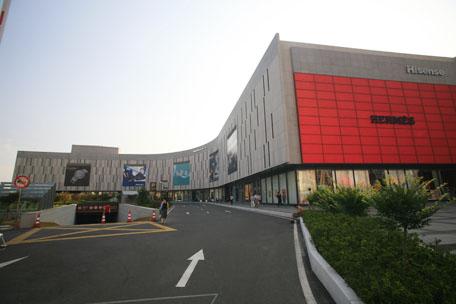 青岛海信·国际购物中心