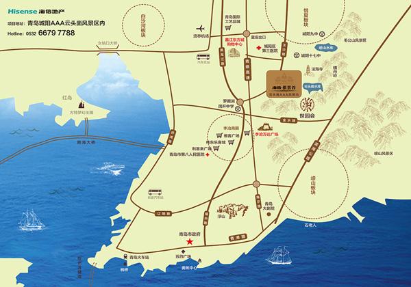 青岛项目 依云谷  商业:李沧万达广场,东方购物广场,希尔顿酒店等十